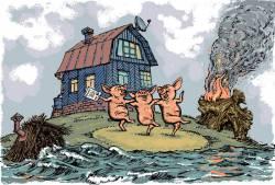 Страхуем коммерческую недвижимость