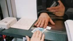 Современные журналы рассказывают, как появились первые банки