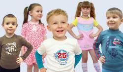 Несложные правила по внешней «оценке» детской одежды