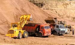 Образование цены на песок