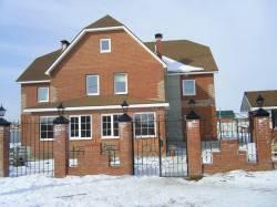 Как правильно продавать свой дом?