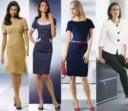 Как правильно одеваться?