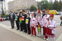 Дети России за безопасность дорожного движения