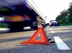 Происшествия на дорогах с 21 по 26 сентября