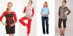 Одежда для беременных должна быть удобной и модной