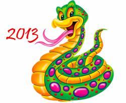 Год Змеи 2013 прогнозы и предсказания