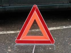 Происшествия на дорогах с 12 по 17 октября
