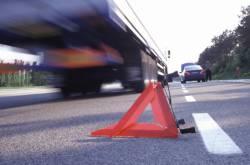 Происшествия на дорогах с 18 по 23 октября