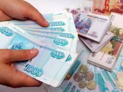 Микрофинансирование и микрокредитование