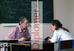 Богатые преподаватели. Заказать диплом
