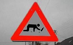 Нетрезвые пешеходы - угроза для участников дорожного движения