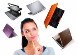 Какой ноутбук выбрать?