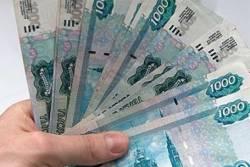 Где взять деньги срочно?
