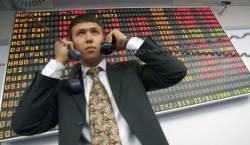 Брокерские услуги от инвестиционных компаний