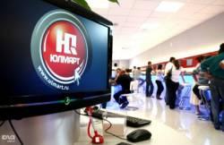 Спецпредложения кибермаркета «Юлмарт» для Казани