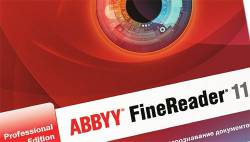 Нет предела совершенству, что подтверждает новый FineReader 11