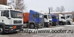 перевозка нефтепродуктов в Брянске