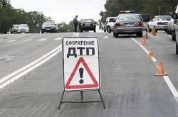 Происшествия на дорогах с 25 по 2 апреля