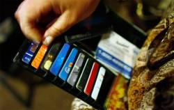 Нужна ли кредитная карта?