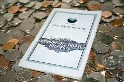 Депозитно-кредитная схема: деньги «из воздуха»