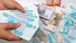 Виды банковских кредитов и их особенности