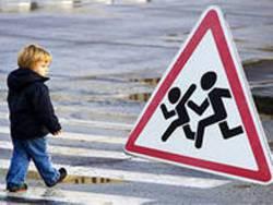 Детский дорожно-транспортный травматизм. Цифры и проблемы.