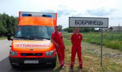 Чем перевезти реанимационного больного из Днепропетровска