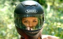 Зачем тебе шлем?