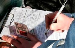 Новые штрафы за нарушение ПДД с 1 сентября