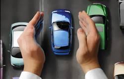 Страхование автомобиля и его виды