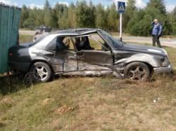 В результате ДТП под Тулуковщиной погиб ребенок.