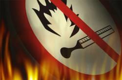 Пожарная безопасность это не траты, а экономия!