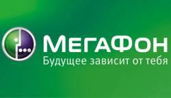 История создания компании МегаФон