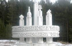 Усть-Ордынский округ готов к отопительному периоду