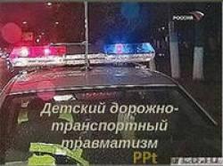 09.01.2014 года произошло ДТП.