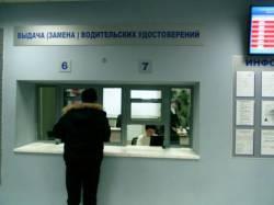 ПЛАН-ГРАФИК работы 4-го отделения по регистрационной-экзаменационной работе МРЭО ГИБДД на февраль 2014  года