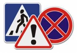 Широкомасштабные профилактические мероприятия по безопасности дорожного движения!!!