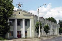 Клинцовский завод им. Калинина