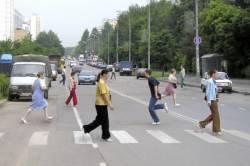 Внимание пешеход!!!