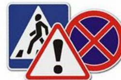Запрет обгона на пешеходном переходе и изменение ПДД для пешеходов с 29 ноября 2014 года.