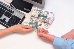 Лучшие кредиты наличными в Брянске
