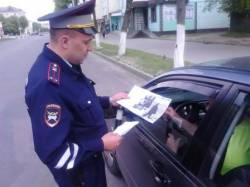 Профилактика ДТП.