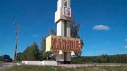 Город Клинцы. Видео рассказ о моём любимом городе