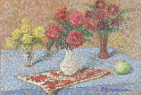 """Три букета"", 2001 г. (орг., м.)"