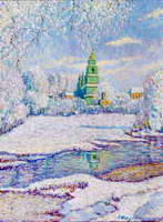 """Морозный денек"", 1999 г. (орг., м.)"