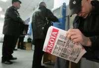 В Клинцах 500 безработных
