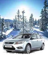 Зимний сервис в Автомире – выгодные решения