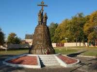 Программа праздничных мероприятий, посвященных 305-летию основания города Клинцы