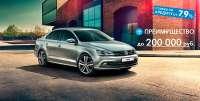 Volkswagen Jetta: вкладываем в качество! Цена позволяет!