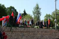Праздничные мероприятия, посвященные 20-летию независимости России